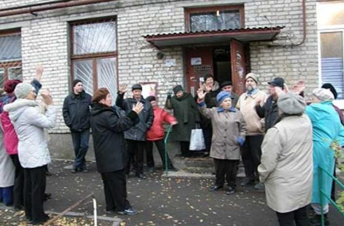 Голосование жильцов домов