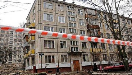 Проект по сноса пятиэтажек