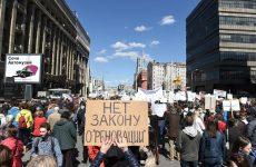 Противники сноса пятиэтажек в Москве