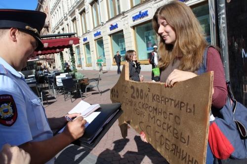 Протесты против реновации среди населения