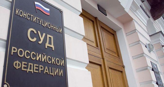 Закон о реновации был опротестован и будет решаться в Конституционном суде РФ