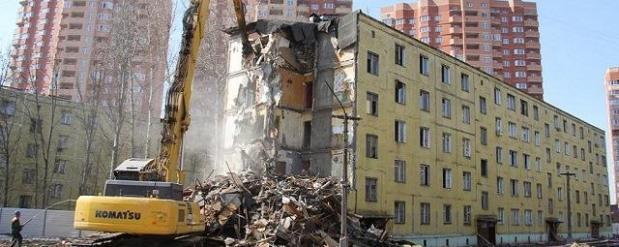 Какие дома будут снесены в ходе реновации