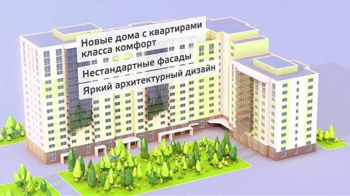 Какими же будут новые кварталы