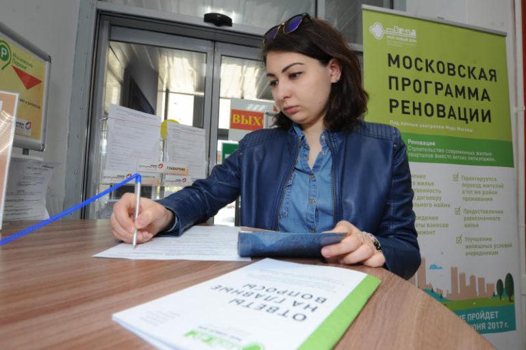 Подписание бумаг, подтверждающих передачу прав собственности на жилье