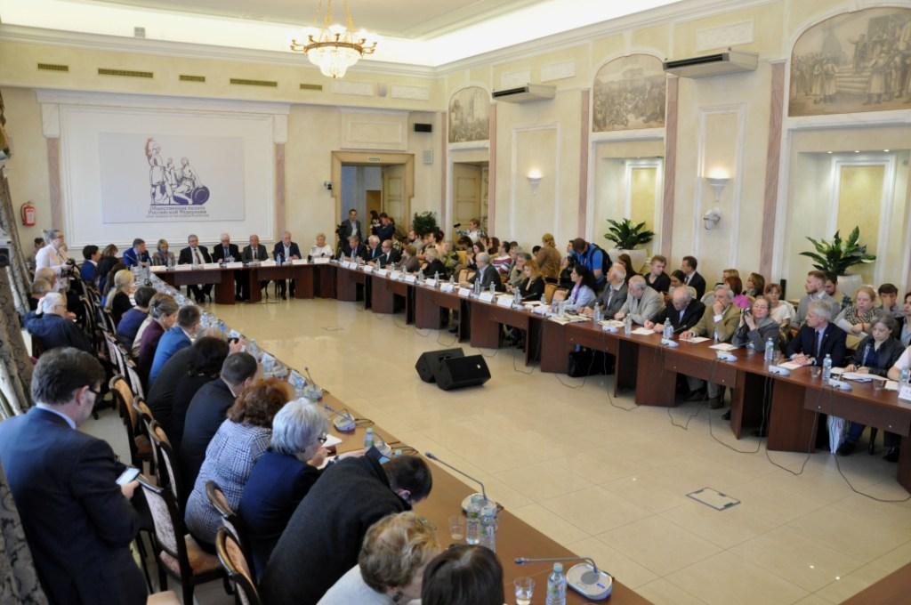 Заседание Фонда по программе реновации