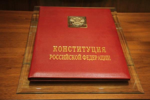 Закон о реновации противоречит некоторым пунктам Конституции РФ