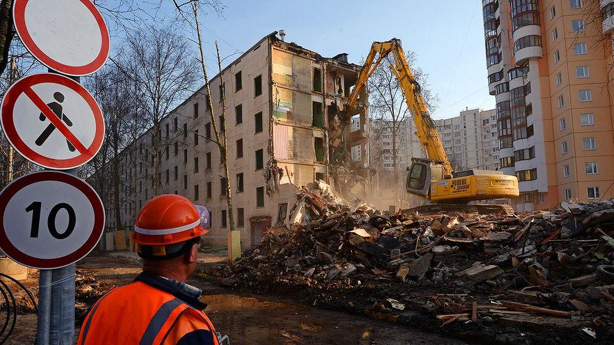 Реновация Москвы вызывает множество споров