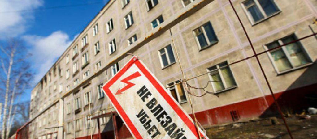 Почему программа реновации имеет столько противников, какие вскрылись минусы